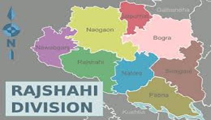 Rajshahi municipality mayor held