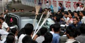Zia on yearbook: Dhaka University VC attacked, Registrar suspended