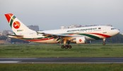 Biman plans big to fly to more destinations