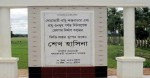 'China rejected' from Cox's Bazar railroad project