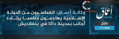 IS claims Gulshan attack: Report