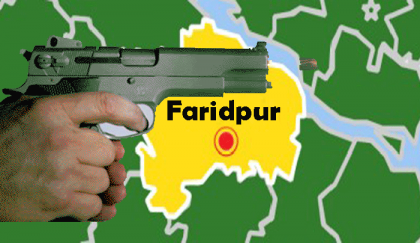 AL leader shot dead in Faridpur