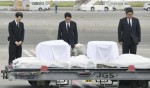 Gulshan attack: Bodies of Japanese victims reach Tokyo
