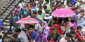 Met office predicts a rainy Eid