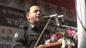 Gulshan, Sholakia attackers are JMB linked: RAB DG