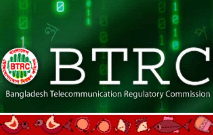 BTRC unblocks 58 news portals