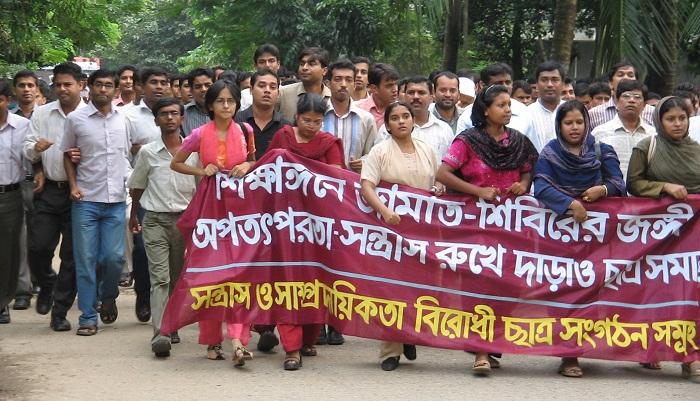 student politics in bangladesh essay