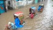 Dhonia road: people suffer due to water logging