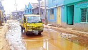 Rikabibazar-Komlaghat river port road: People suffer as no repair in 8 yrs