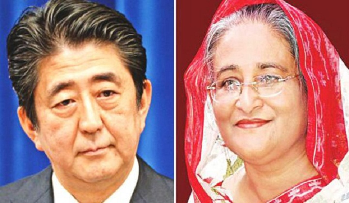 Japan seeks thorough probe into Dhaka attack