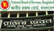NBR to audit multinational companies from Jan next