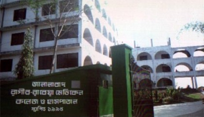 Remove establishments, admin asks Ragib-Rabeya Medical College