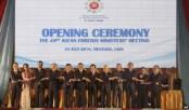 Calm the Waters, US Increases Diplomatic Efforts in ASEAN Meetings