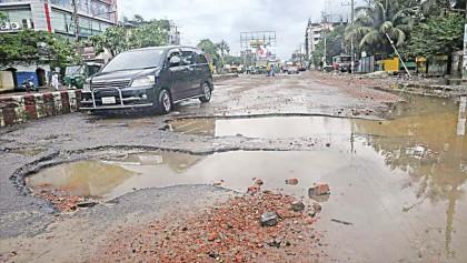 Shariatpur-Chandpur highway in deplorable state