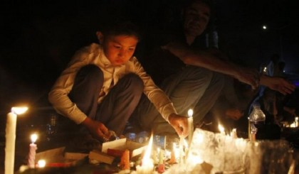 Afghanistan mourns Kabul bombing victims