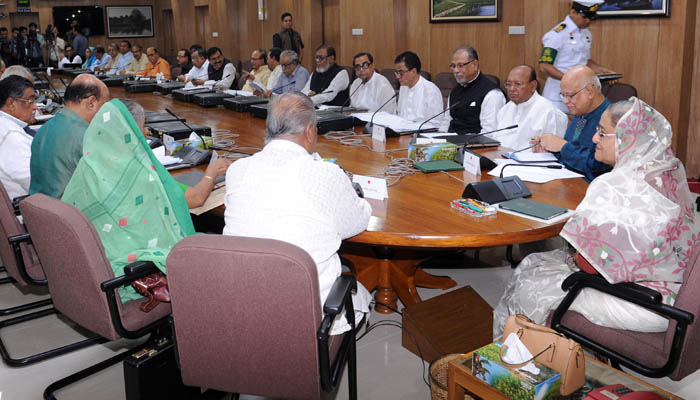 BSC to get power to buy ship, Cabinet okays draft law