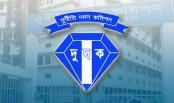 ACC arrests retired govt engineer