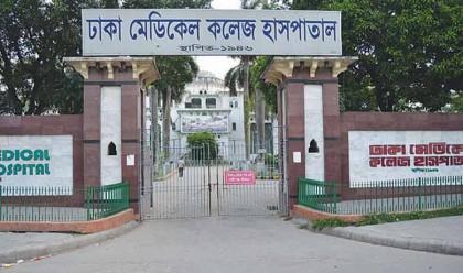 Sagar died due to air pumping, Autopsy