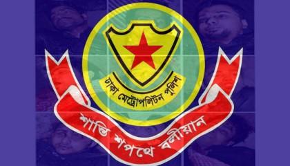 Kalyanpur 'militants' info sought