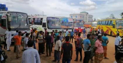 Natore-Rajshahi bus strike continues