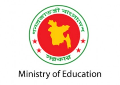 Outer campuses of all pvt universities to be closed: Education Ministry