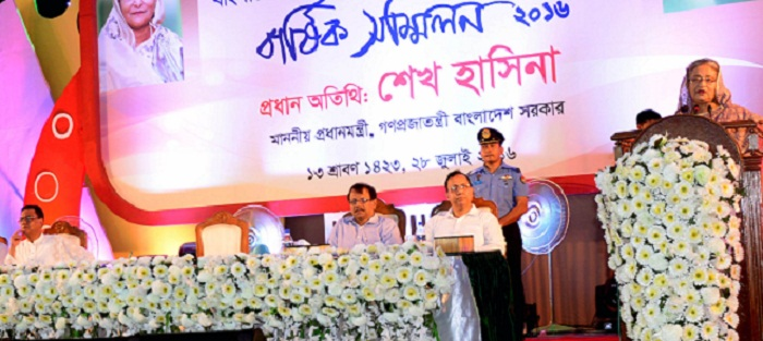 Protect children from being terrorists: PM