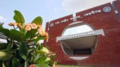 Dhaka Central Jail relocation begins Friday