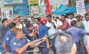 Police foils demo against power plant near Sundarban