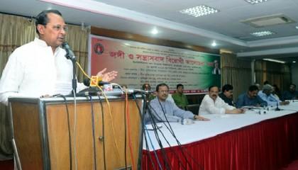 National unity sans BNP for its militant connection: Inu