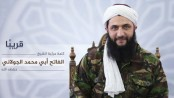 Syrian Nusra Front announces split from al-Qaeda