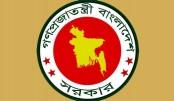Govt to establish four more public varsities