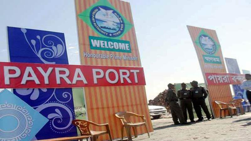 Paira Bandar to start experimental operation on Monday