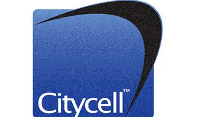 BTRC says, fate of Citycell 'upon Govt'