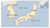 North Korea fires ballistic missile into Japanese waters