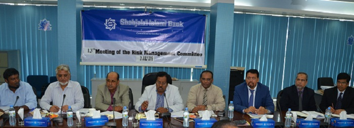 SIBL's 13th Risk Management Committee meeting held