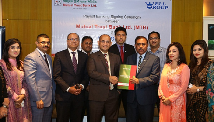 MTB, Well Group sign deal on Payroll banking solution