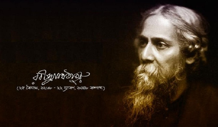 Tagore's 75th death annv today