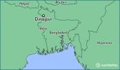 Jubo League leader killed in Dinajpur