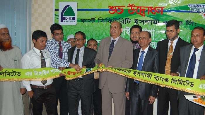 FSIBL's Tangail branch inaugurated