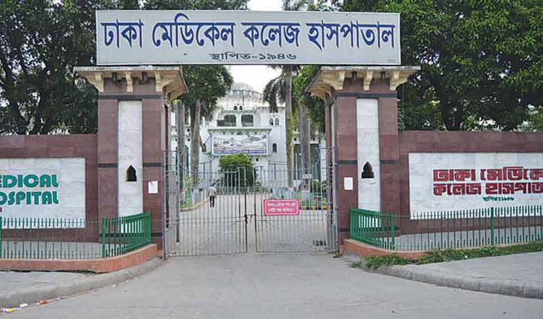 Government decides to beef up hospital security
