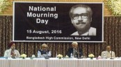 S Asian region misses Bangabandhu's leadership, Speakers in New Delhi