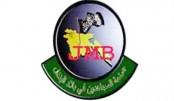 11th anniv of JMB's serial blasts today