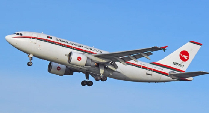 Biman to seek more slots to Saudi Arabia