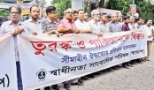 Protesting militancy JPC to stage human chain Saturday