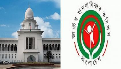 Explain disposing process of complaints, HC to NHRC