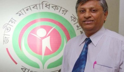 Human rights violation still continuing in Dhaka jail: NHRC