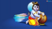 Janmashtami Thursday