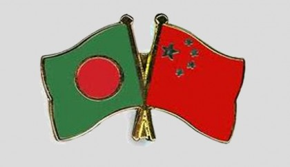 Chinese entrepreneurs urged to invest more in Bangladesh
