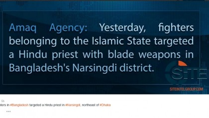 IS claims first attack since Gulshan