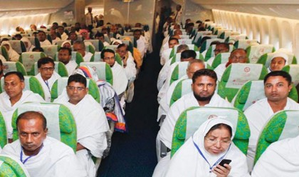 Biman to operate addl flights for hajj pilgrims: Minister
